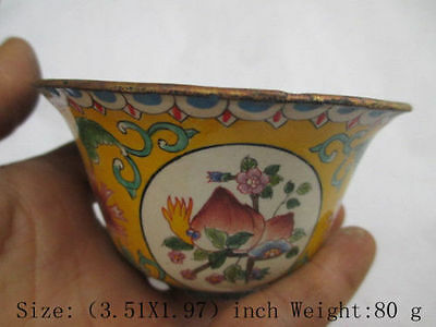 The collection ancient antique cloisonne peach bowl in China