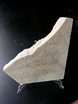 Al Andalus Spanish Nazari Califate Marble With Rare Arab Inscriptions