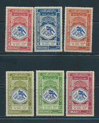 Yemen North  Michel 21-26 Cv 34 Euros Mnh