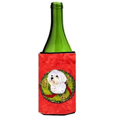 Carolines Treasures Maltese Christmas Wreath Wine bottle sleeve Hugger 24 oz.