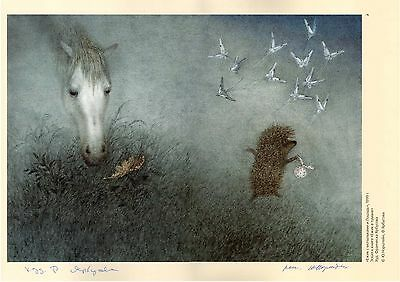 Hedgehog in the Fog Y.Norstein's animation high quality print (Horse & Moth)