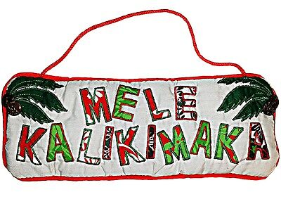 "Hawaiian Christmas Mele Kalikimaka Quilted Wall Door Hanger Sign 11"" x 4"" New"