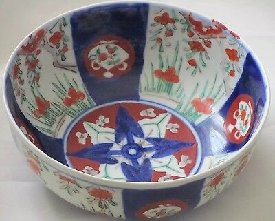 "Oriental, hand-painted, red, white, blue & green 6"" bowl. C 1900."