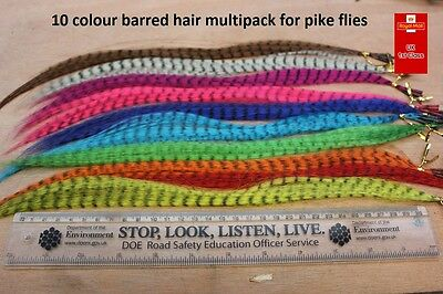 Fly Tying Pike Hair Multipack - 10 Colours Zebra Barred Hair Lures Pike Flies