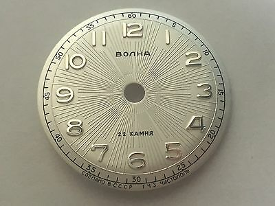 CLOCK DIAL for watches VOLNA 29.5 mm