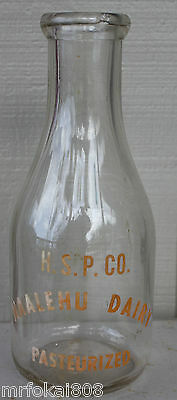 Naalehu Dairy Acl Quart Big Island Hawaii Milk Bottle Hawaiian