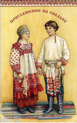 Large size Russian folding card WEDDING INVITATION Couple in ethnic costumes