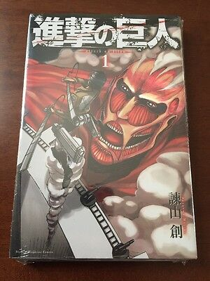 attack on titan 1 Japanese Giapponese Lingua Originale