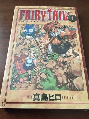 Fairy Tail 1 Japanese Giapponese Lingua Originale