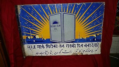 Old Vintage Rare Rising Sun Oil Porcelain Enamel Sign ( India ) Double Sided.