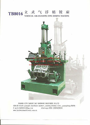 TB8016 Vertical Air-floating Fine Boring Machine