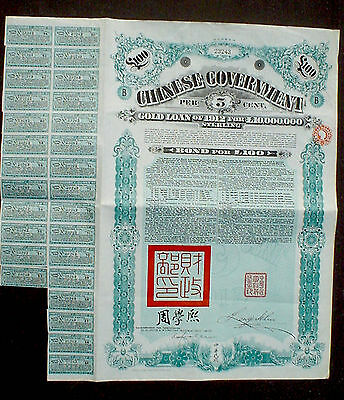 Chinese Government 100 Pound Sterling 5% Gold Loan 1912 uncancelled + coupons