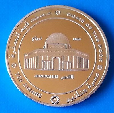 Palestine 10 diners 2014 UNC Jerusalem, Dome Of The Rock, Essai unusual coinage