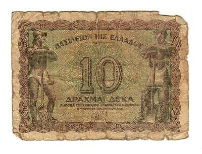 Greece 1944 - 10 Drachmai Banknote - WWII issue
