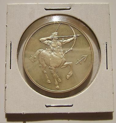 2002 Russia, 2 Roubles,  Sagittarius  Silver Coin, Birthday Gift.