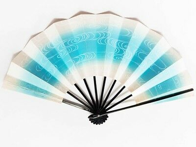 Vintage Used Japanese Odori 'Maiogi' Folding Dance Fan from Kyoto Design: BNovL