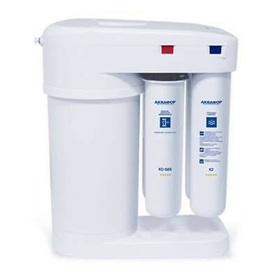 Aquaphor Morion Reverse Osmosis Drinking Water Filter System-DWM101S Mineralizer