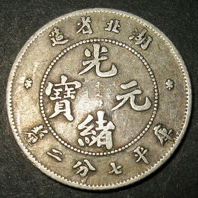 Silver Dragon 10 Cents HU-PEH Emperor Guangxu CHINA 7.2 Candareens 1904-07