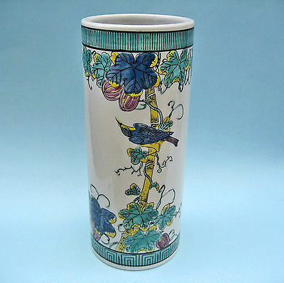VINTAGE JAPANESE VASE TRADITIONAL Cylindrical Hand painted Bird on Bamboo & Vine