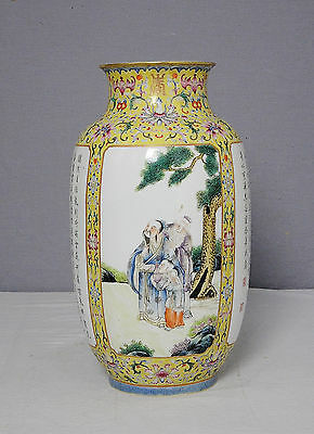 Chinese  Famille  Rose  Porcelain  Vase  With  Mark     M1537