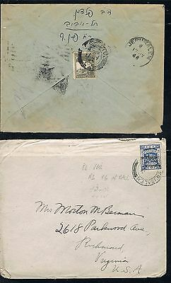 Palestine  stamp Cover Collection