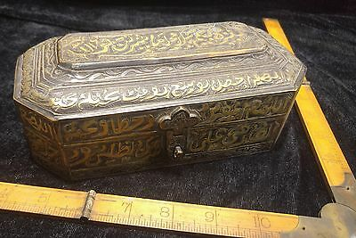 Ottoman Islamic Bronze Pen Box Qalam / Kalam Daan - Caligraphy