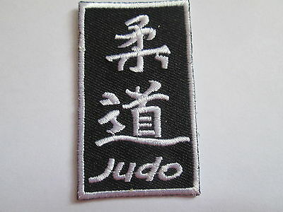 Judo Embroidered Iron or Sew  On Patch- Good Quality - P063