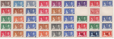 George VI 1937 Coronation Stamp Collection
