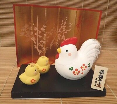 Nib Japanese New Year Of The Rooster 2017 Hen W/ 2 Little Chicks Figurines #73