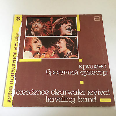 Creedence Clearwater Revival Cosmo S Factory Lp Vinyl
