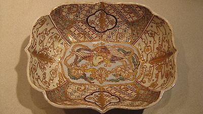 Large Oriental Chinese? Porcelain Bowl  Highly Decorated ,#251