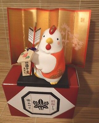 Nib Japanese New Year Of The Rooster 2017 Archer Kyudo Rooster W/lucky Arrow #86