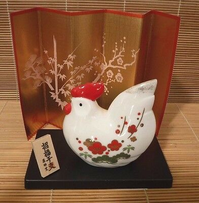 Nib Japanese New Year Of The Rooster 2017 Porcelain W/ Good Luck Flora  #72