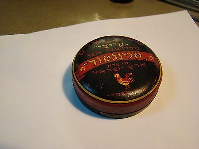 antique judaica jewish JERUSALEM palestine  tin box