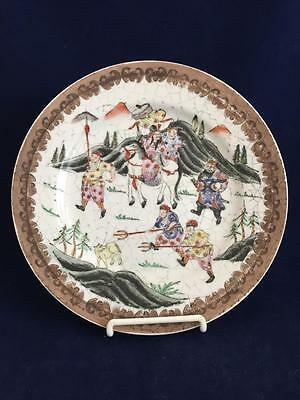"""10 1/4"""" Oriental Objects D'Art Asian Plate Chinese Signature Stamp on Back"""