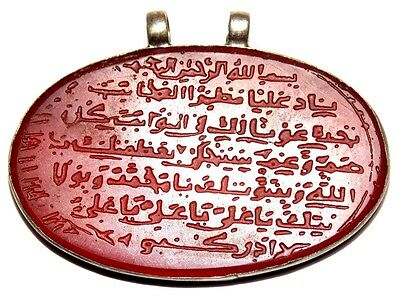 VINTAGE ISLAMIC SILVER PENDANT WITH ISLAMIC DESCRIPTIONS VERY NICE 13.6gr 53.0mm