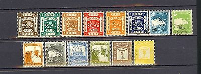 14 Palestine Stamps MNH Mint Used Postage Due Lot L73