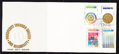 Singapore 1973 Prosperity  First Day Cover - Unaddressed