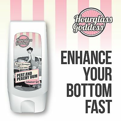 Hourglass Goddess Pert And Peachy Bum Gel Cream Enhance Your Bottom