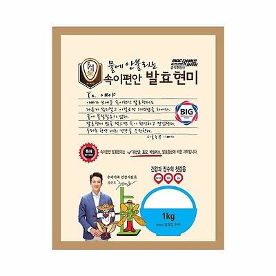 Simple recipe Body and Mind Relief Fermented Brown Rice 100% Authentic Korea New