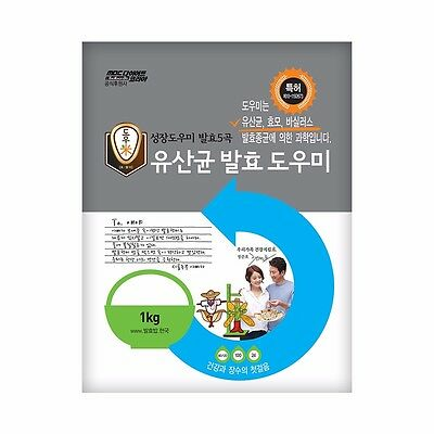 5 Fermented Grains for Children's Growth  Lactobacillus Fermented Rice Korea New