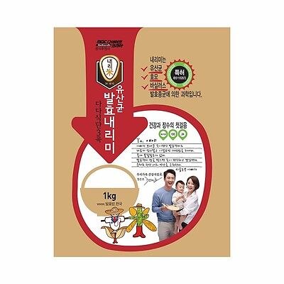 Healthy Alternative Three Fermented Grains Lactobacillus Fermented Rice Health