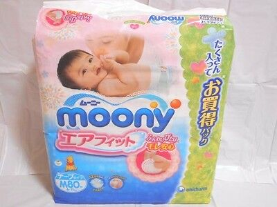 Moony Japanese Diapers Baby-pants M-size 80pcs from Japan