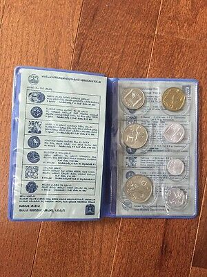 Israel Official Uncirculated Mint Set 7 Souvenir coins from the Lira Period Old