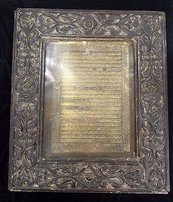 Islamic Antique Wooden Frame with Brass Plate - Quran Calligraphy Wall Hang
