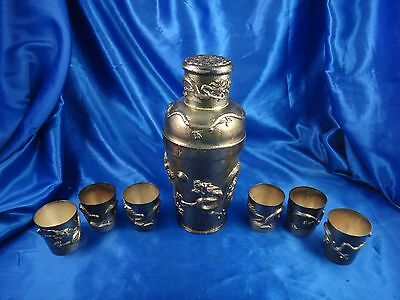 Antique Chinese Chasing Dragon Sterling Silver Drink Shaker & 6 Cups Set Signed