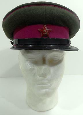 Russian Soviet Maroon Cap Hat Visor Red Star Nkvd State Security Фуражка Нквд Ru