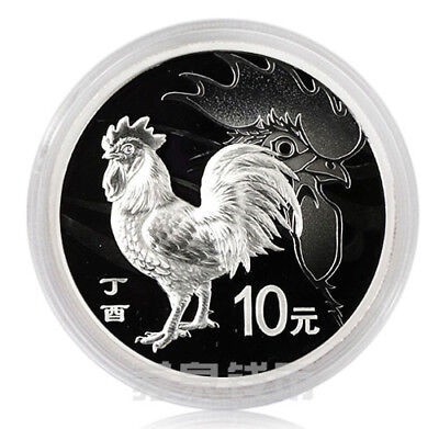 2017 China Year of Rooster 1oz Silver Coin--10 Yuan With BOX and COA