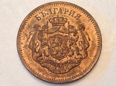 - 1880 OM Bulgaria  Ten 10 Santim  Essai Alexander as Prince Rare Pattern