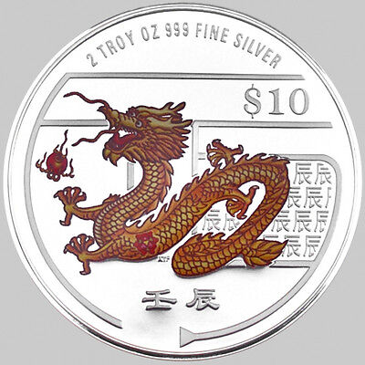Singapore $10 Dollar 2012 China Lunar Year of the Dragon 2oz Silver Proof Coin